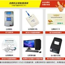 龍崗美食城刷卡消費機 餐飲刷卡收費系統安裝