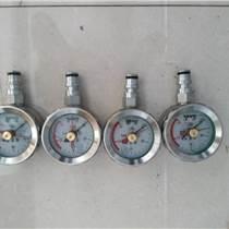 礦用綜采支架抗震測壓表