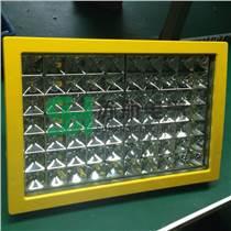 蘇航BKB97道路燈LED防爆燈80W100W120W140W150W180WLED防爆道路燈LED