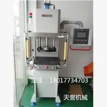 數控液壓壓裝機,數控軸承壓裝機