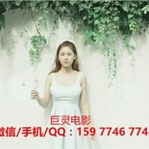 南宁婚纱微电影摄影公司