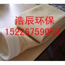 辽宁美塔斯除尘滤袋 PPS高温除尘布袋-电厂专用