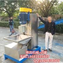 博昌原裝現貨 塑料片材脫水機 脫水機設備供應