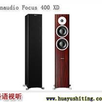 丹拿音响 焦点 Focus 400 XD 家庭影院