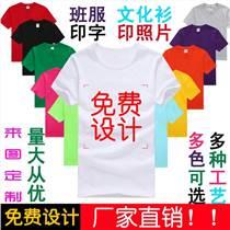 深圳工作服定做|南山工服订做|定制南山工装厂家