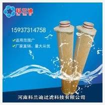 滨特尔水滤芯进口过滤材料水处理大通量水滤芯科兰迪厂家直销