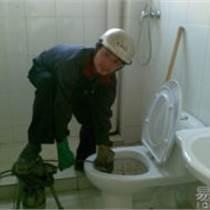 濟南天橋區師范路工人新村專業疏通馬桶下水道