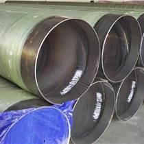 排污專用鋼管玻璃鋼污水管道鈦納米玻璃鋼管材