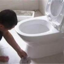 南京疏通下水道低價疏通馬桶地漏