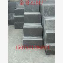 江西青石板 黑色青石板 绿色青石板 锈色青石板厂家价格 金誉石材厂