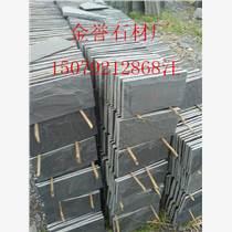 江西蘑菇石 黑色蘑菇石 绿色蘑菇石 锈色蘑菇石厂家价格 金誉石材厂