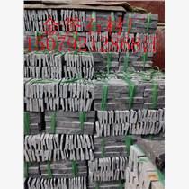 江西文化石 黑色文化石 銹色文化石 開槽文化石廠家價格 金譽石材廠
