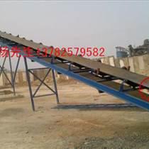 粮食装车皮带输送机/小麦皮带输送机