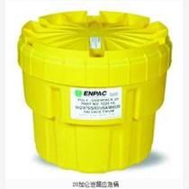 安徽贝辉供应enpac 1220-YE 20加仑泄漏应急桶 防化桶