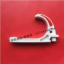 浙江巨鼎GL-PVC-80礦用電纜掛鉤 80型絕緣塑料電纜掛鉤