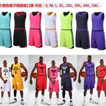 龙岗篮球服批发 龙岗篮球服定做 龙岗篮球服印字印号码