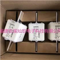原裝 巴斯曼快速熔斷器170M6139快速熔斷器170M6189