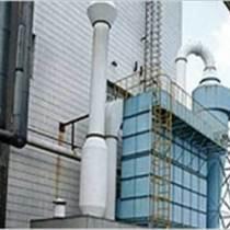 供應96型脈沖袋式除塵器|高品質服務 產品保證 售后完善