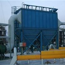 供应电炉除尘器|河北科宇环保