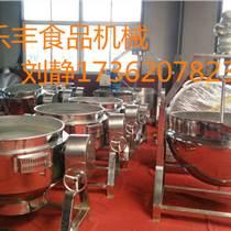 飲料夾層鍋,可傾式電磁夾層鍋