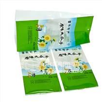 东莞市厂家专业定做各种休闲食品包装袋