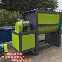 博昌牌供應化肥攪拌機有機肥料攪拌機
