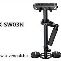 七棵橡树提供手持式视频稳定器SK-SW03N