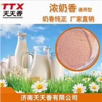 饲料专用香味剂饲料添加剂厂家直供 动物诱食促生长