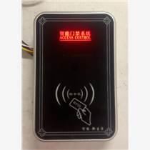 M4限時扣費門禁一體機 (帶刷卡記錄及485通訊)