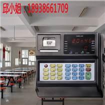 食堂售饭机报价-食堂刷卡系统-食堂就餐系统