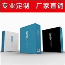 深圳纸类印刷厂 宝安彩盒印刷 纸盒制作生产厂家 礼品盒定制