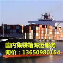 海運水運∥哈爾濱到欽州海運便宜、欽州到哈爾濱貨柜船載重量