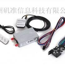 磯準專業供應汽車GPS定位系統