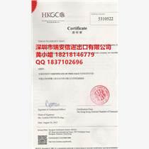 香港菲律賓使館認證 協議菲律賓香港領事館認證