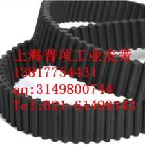 SGD-260型织带机传动带