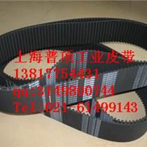 鹏程织带机传动带