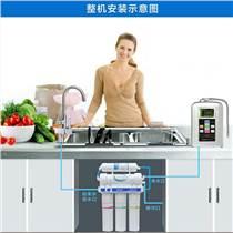 好美HML-628-C电解水机  生活小家电 净水器