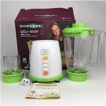 供應索密斯二合一料理機攪拌機