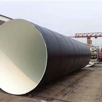 广西压力钢管厂专业螺旋钢管大口径压力管道