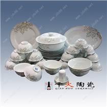 员工福利陶瓷餐具厂家 景德镇套装餐具