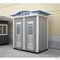 泉州移動廁所生產廠家-惠安環保公廁定做
