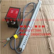 斯萊德SL-041離子風簾 工業除靜電除塵離子風刀 靜電消除器