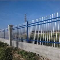 唐山锌钢围栏护栏 喷塑栏杆 厂家直销