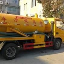 南京清洗管道市政清洗