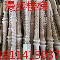 徐州漫步實木樓梯廠價格