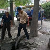 南京化糞池清理清洗管道