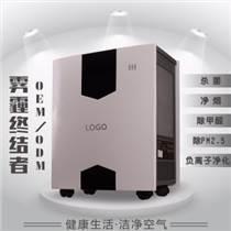 深圳好美HM-02空氣凈化器  改善空氣質量,創造自然健康環境