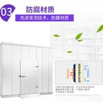 北京安裝果蔬冷藏庫保鮮保濕庫海鮮產品冷凍庫藥品冷藏存儲庫氣調庫
