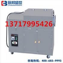 25型電加熱炒貨機|小型電炒瓜子設備|五谷雜糧炒貨機|北京堅果炒貨機廠家