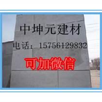 福建厂家供应钢结构楼层水泥纤维板 增厚水泥加压板
